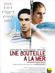 01.04.13 - A Bottle in the Gaza Sea