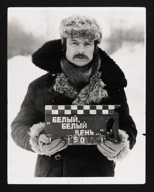 Andrei Tarkovsky - Slate