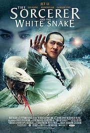 02.08.13 - The Sorcerer and the White Snake