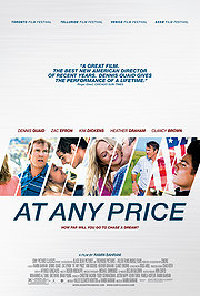 04.24.13 - At Any Price