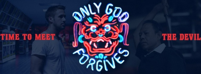Only God Forgives - Banner