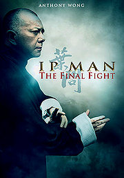 09.20.13 - Ip Man The Final Fight