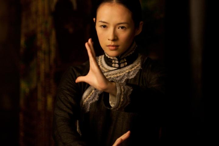 The Grandmaster - Gong Er