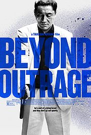 01.03.14 - Beyond Outrage
