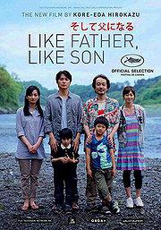 01.17.14 - Like Father, Like Son