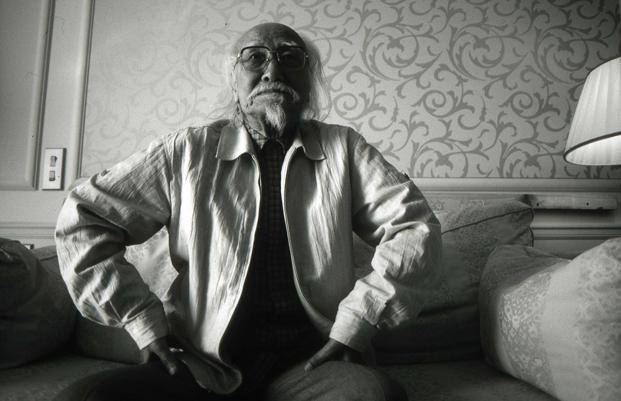 Seijun Suzuki - Couch