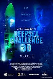 08.08.14 - Deepsea Challenge 3D