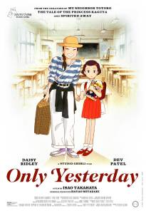 Only Yesterday - Poster